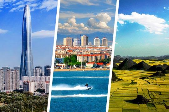 一组图带你看大美中国